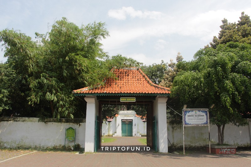 objek wisata Keraton Kacirebonan